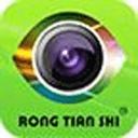 荣天视远程视频监控软件
