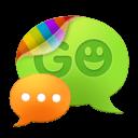 GO短信情人节爱情主题