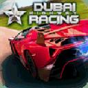 无尽赛车之迪拜高速狂飙