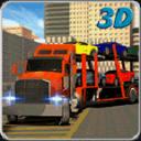 转运卡车停车场3D