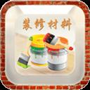 中国装修材料平台