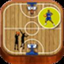 战术板 - 篮球