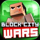 像素城市战争 道具修改版