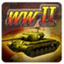 二战坦克 网络版