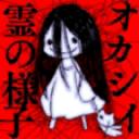 _(:3」∠❀)_