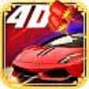 3D终极狂飙4(高清)