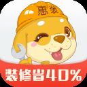 郑州装修一比装修公司省40%