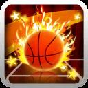 街机篮球射手