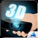 3D全息摄像头模拟器