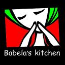 巴贝拉分店