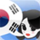 实用韩语500句