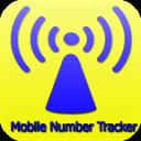 GPS手机号码跟踪器