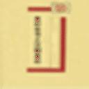 皇后全书之汉朝皇后