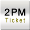 2PM【ライブ/コンサート/公演チケット購入ガイド】