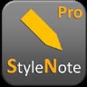 StyleNote Pro (进阶中文版)