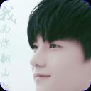 秀fans·杨洋主题桌面