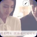 秀fans·林俊杰JJ主题桌面