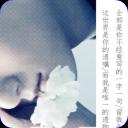 秀fans·黄子韬主题桌面
