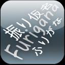 汉字注音阅读器