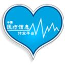 中国医疗信息行业平台