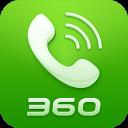 360免费电话