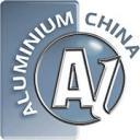 中国国际铝工业展览会