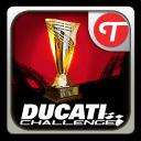 杜卡迪摩托挑战赛