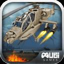 武装直升机3D