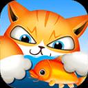 小猫钓鱼传奇