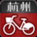 杭州公共自行车
