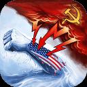 战略战术:苏维埃大战美利坚