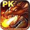 帝国时代(PK版)