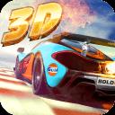 3D速7赛车
