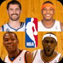 猜NBA的明星!篮球