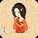 王朝的女人杨贵妃-宝软3D主题