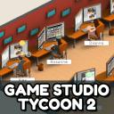 游戏工作室大亨2