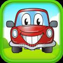 儿童学交通工具游戏