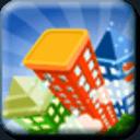 建设大厦(免费版)
