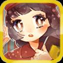 梦中物语:沉睡的少女与童话