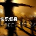 广场舞之快乐健身