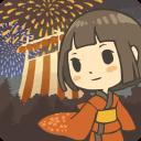 昭和夏日祭物语 日文版