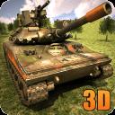 坦克大战之世界大战3D