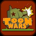 卡通战争:在线坦克战