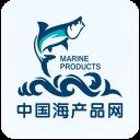 中国海产品网