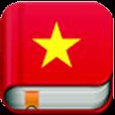越南英文翻译