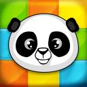 营救熊猫宝贝