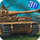 坦克爭霸戰沙漠雄獅
