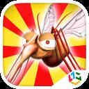 蚊子模拟器2015