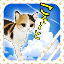逃脱游戏:猫咪逃脱