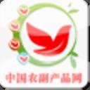 中国农副产品网